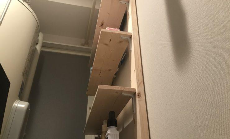 棚を作ります