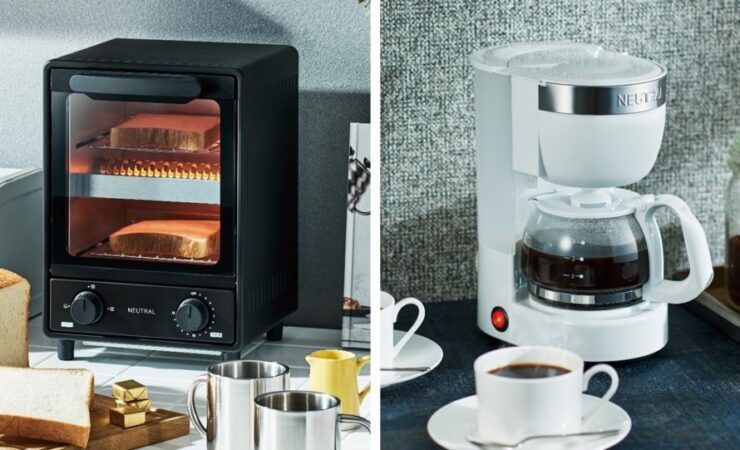 部屋になじむ、アロマコーヒメーカーとオーブントースター