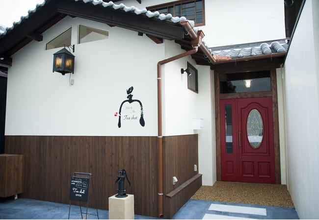 和洋新旧の世界観を感じる下町の古民家、アフタヌーンティー専門店がオープン