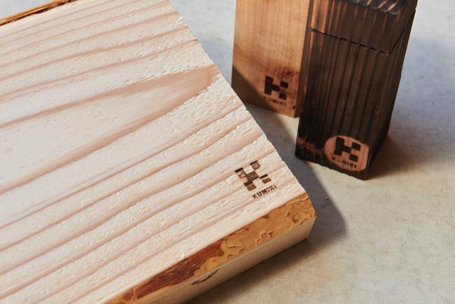 京都の廃材樹木を再利用、100%天然素材のキッチンアイテム