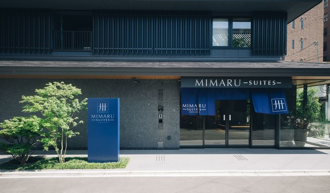 泊まれる道具店がオープン!京都の目利きが選んだ暮らし道具を自由に体験