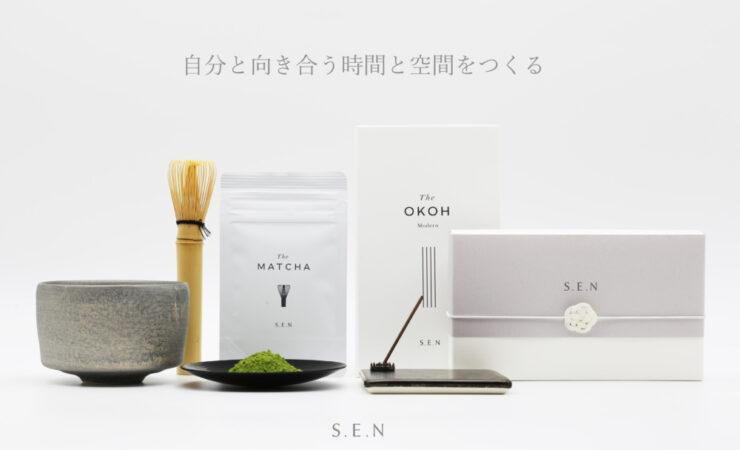 """""""和""""をとことん満喫、おうちで楽しむお香と抹茶"""