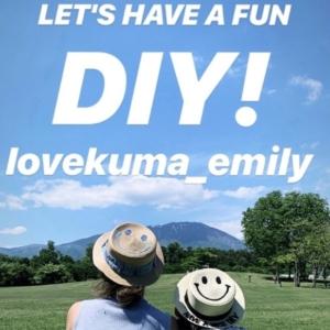 lovekuma_emily